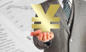 山形の平均年収は371万円!山形で高年収の企業は〇〇!